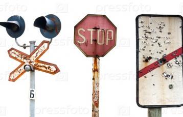 Дорожні знаки, яких не видно.