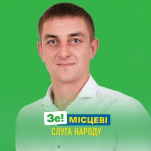 Бенчук Андрій Леонідович