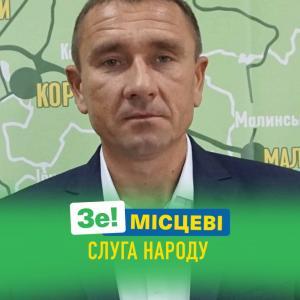 Грищенко В'ячеслав Миколайович
